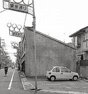青山商事が創業した府中市府中町の商店街。右手前の駐車場が1号店跡
